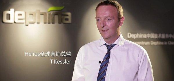Helios全球营销总监Kessler先生谈与德菲兰Dephina的合作.jpg