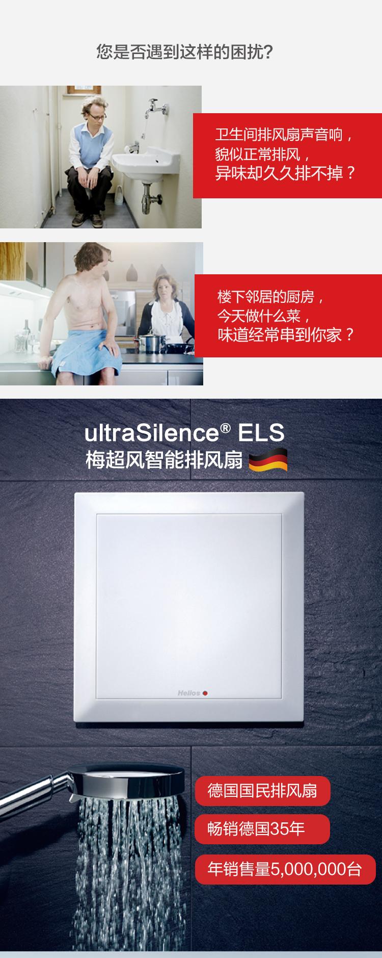 ELS网页改改1(1).jpg