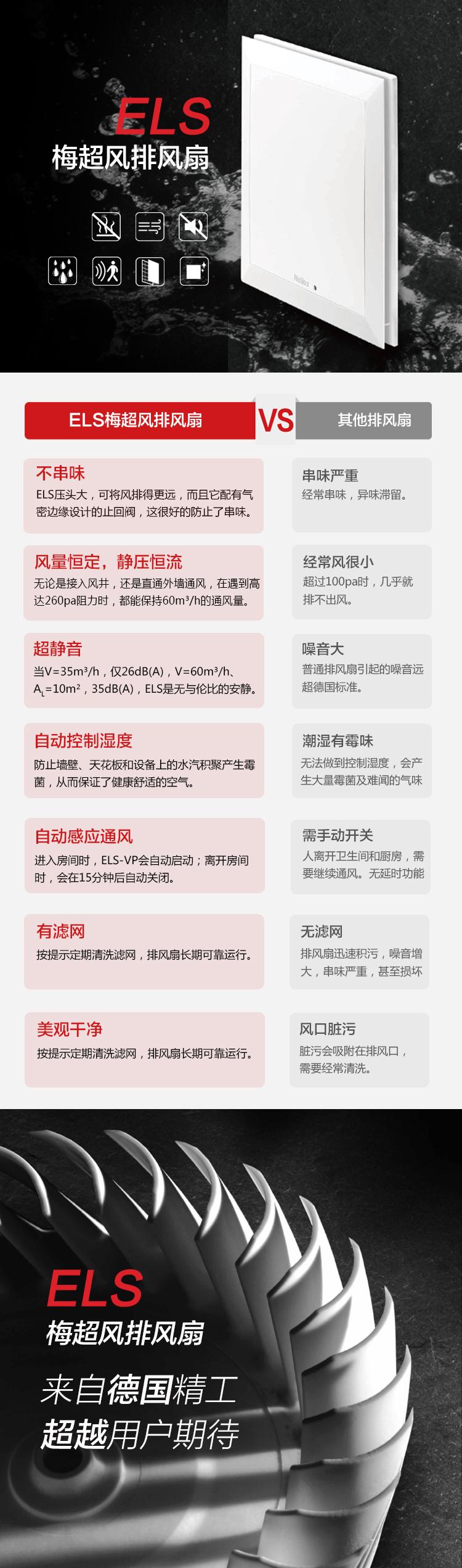 ELS网页改改3(1).jpg